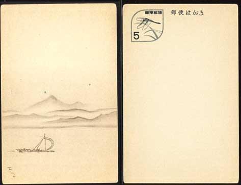 航空实寄封 寄印度 贴佛教神鸟邮票 4个  as7580  专题 灯塔 品种